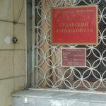 Адвокат попросил суд вернуть уголовное дело Ильвера Аметова обратно прокурору